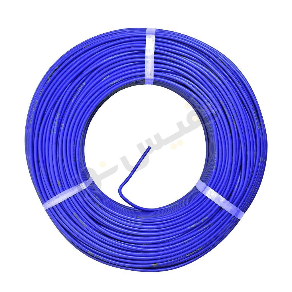 سیم برق افشان 1.5 آبی هادی نور گستر (پارسیم)