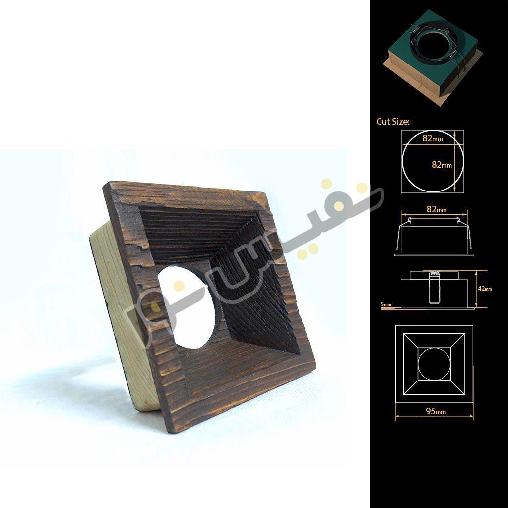 خرید و قیمت قاب هالوژنی چوبی دکوراتیو لاکچری مدرن لوکس هرمی تیپ 2 کد 1212 نور ایلیا