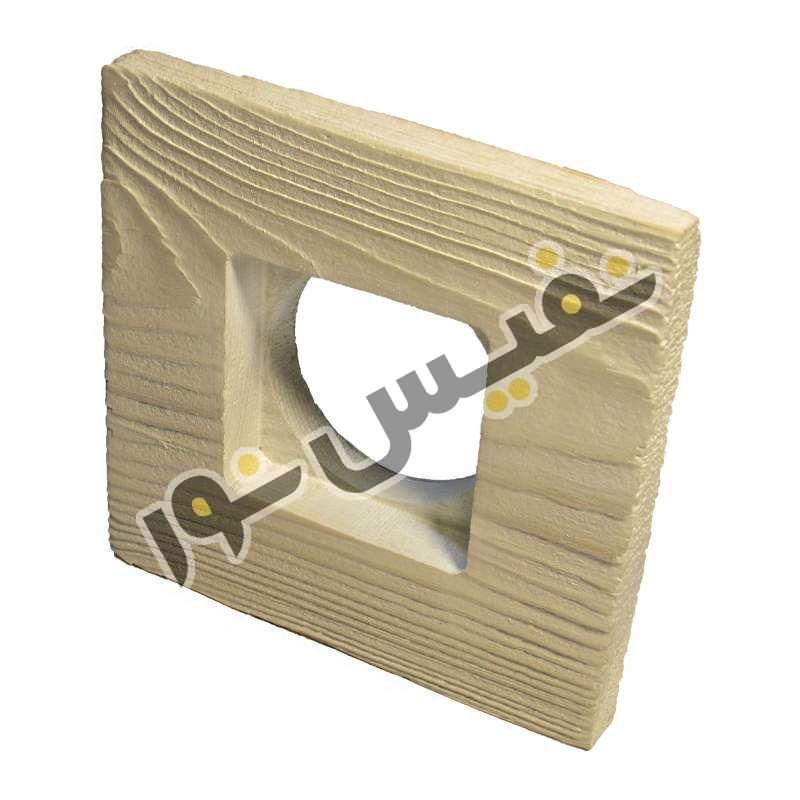 قاب هالوژن چوبی تخت مربع کلاسیک