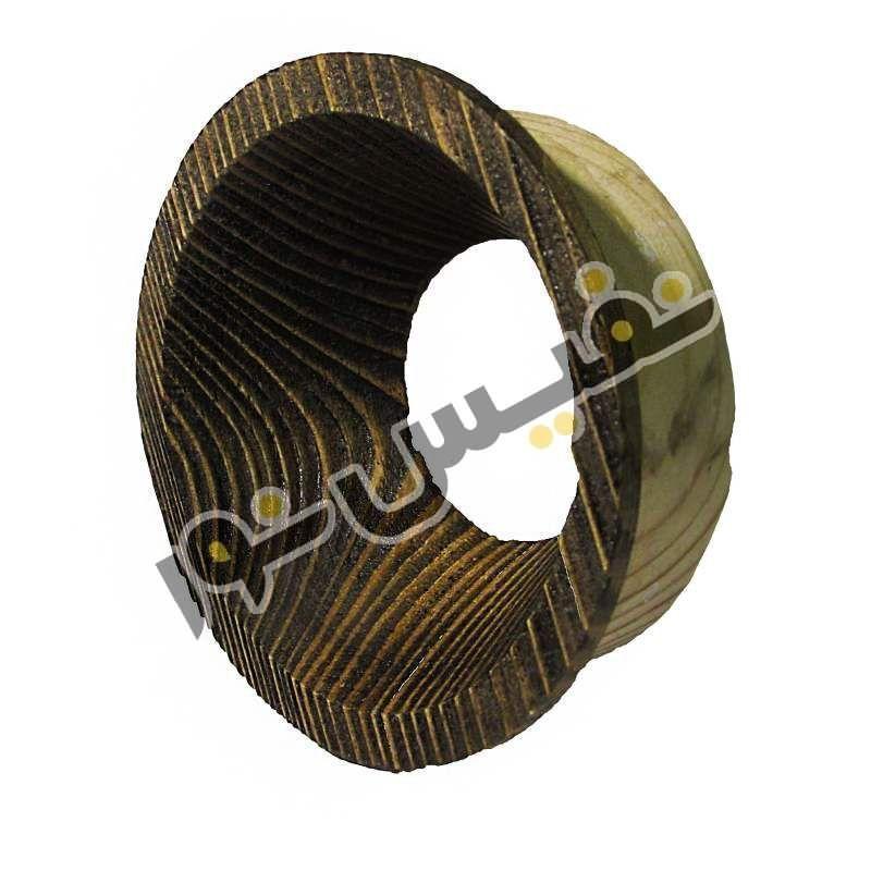 قاب هالوژن چوبی مخروط عمیق (یک قلو)