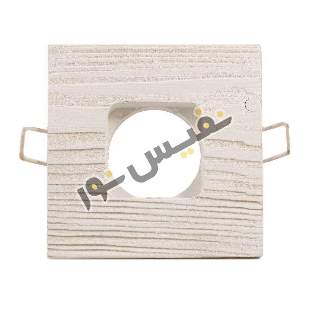 قاب هالوژن چوبی تخت مربع کلاسیک مدل 1214