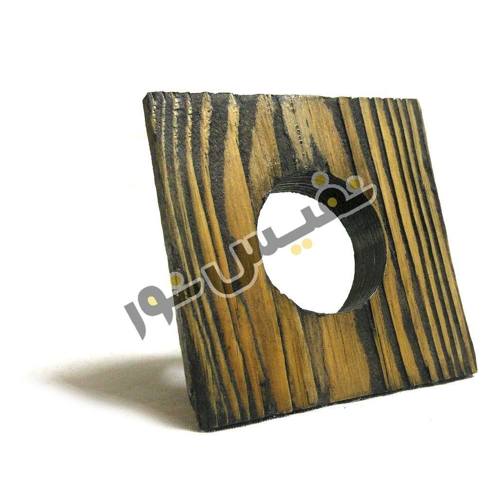 خرید و قیمت قاب هالوژن چوبی دکوراتیو لوکس لاکچری تخت مربع کوچک 1218 نور ایلیا