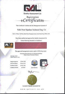 استاندارد های سیستم مدیریت امنیت اطلاعات ISMS ISO27001 نفیس نور