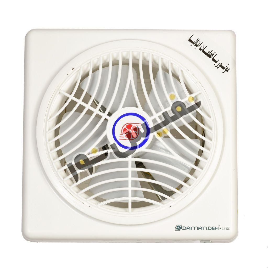 خرید و قیمت هواکش خانگی دمنده سری لوکس بی صدا آَشپزخانه مدل VSL-15S2S