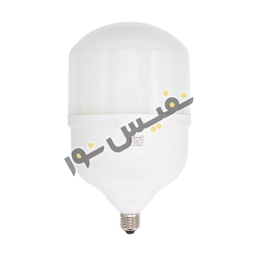 خرید و قیمت لامپ ال ای دی LED استوانه ای 65 وات آژیراک فوق کم مصرف گارانتی دار