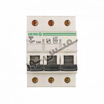فیوز مینیاتوری سه فاز 40 آمپر دنا الکتریک مدل C40