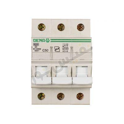فیوز مینیاتوری سه فاز 50 آمپر دنا الکتریک مدل C50