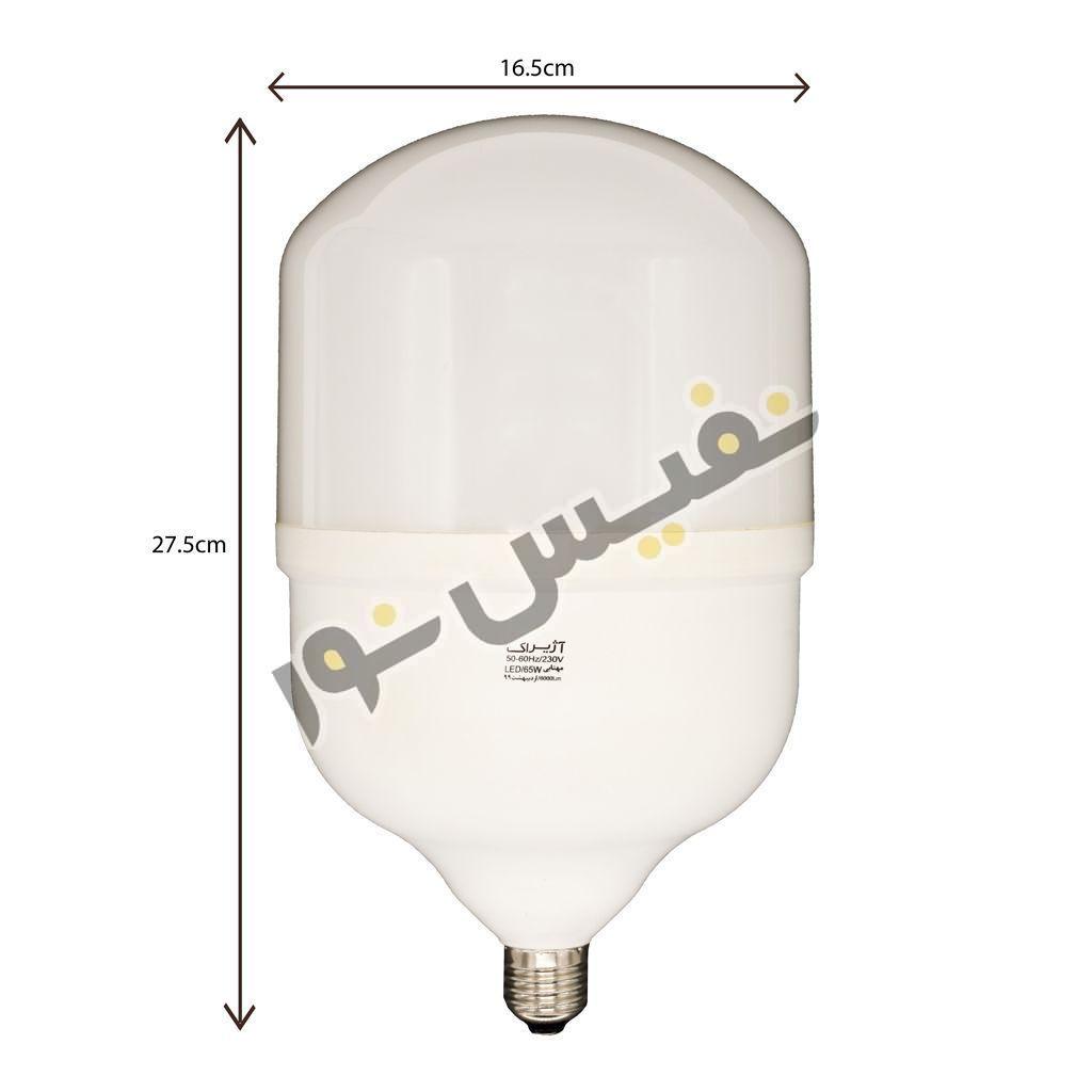 اندازه لامپ ال ای دی 65 وات آژیراک