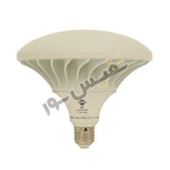 لامپ ال ای دی 50 وات پارس شهاب مدل سفینهای