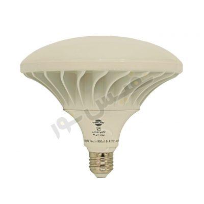 خرید و قیمت لامپ ال ای دی 50 وات پارس شهاب مدل سفینهای
