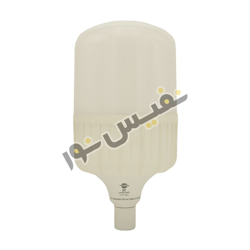 لامپ ال ای دی 60 وات پارس شهاب مدل استوانهای