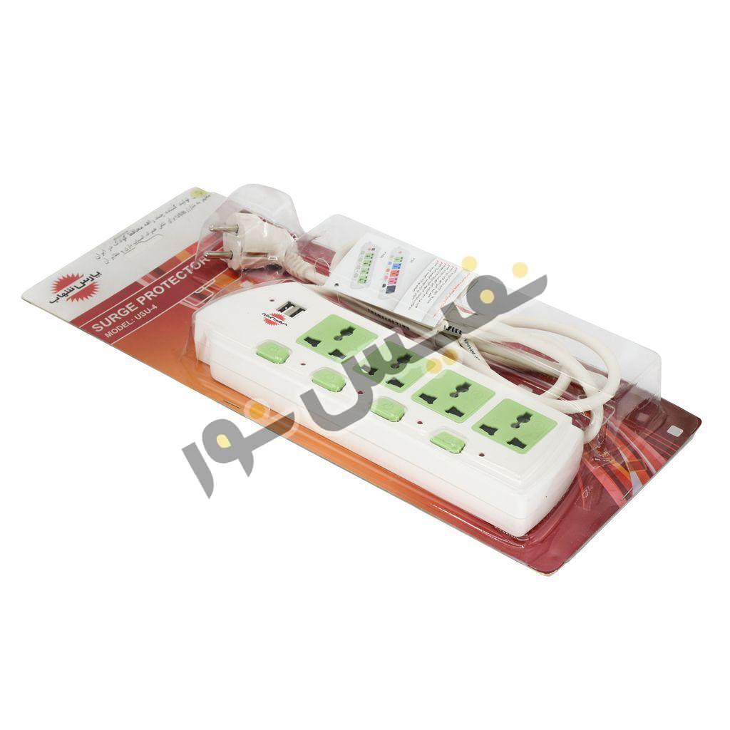 خرید و قیمت سیم رابط یا چندراهی برق 4 خانه ارزان power strip پارس شهاب مدل USU-4