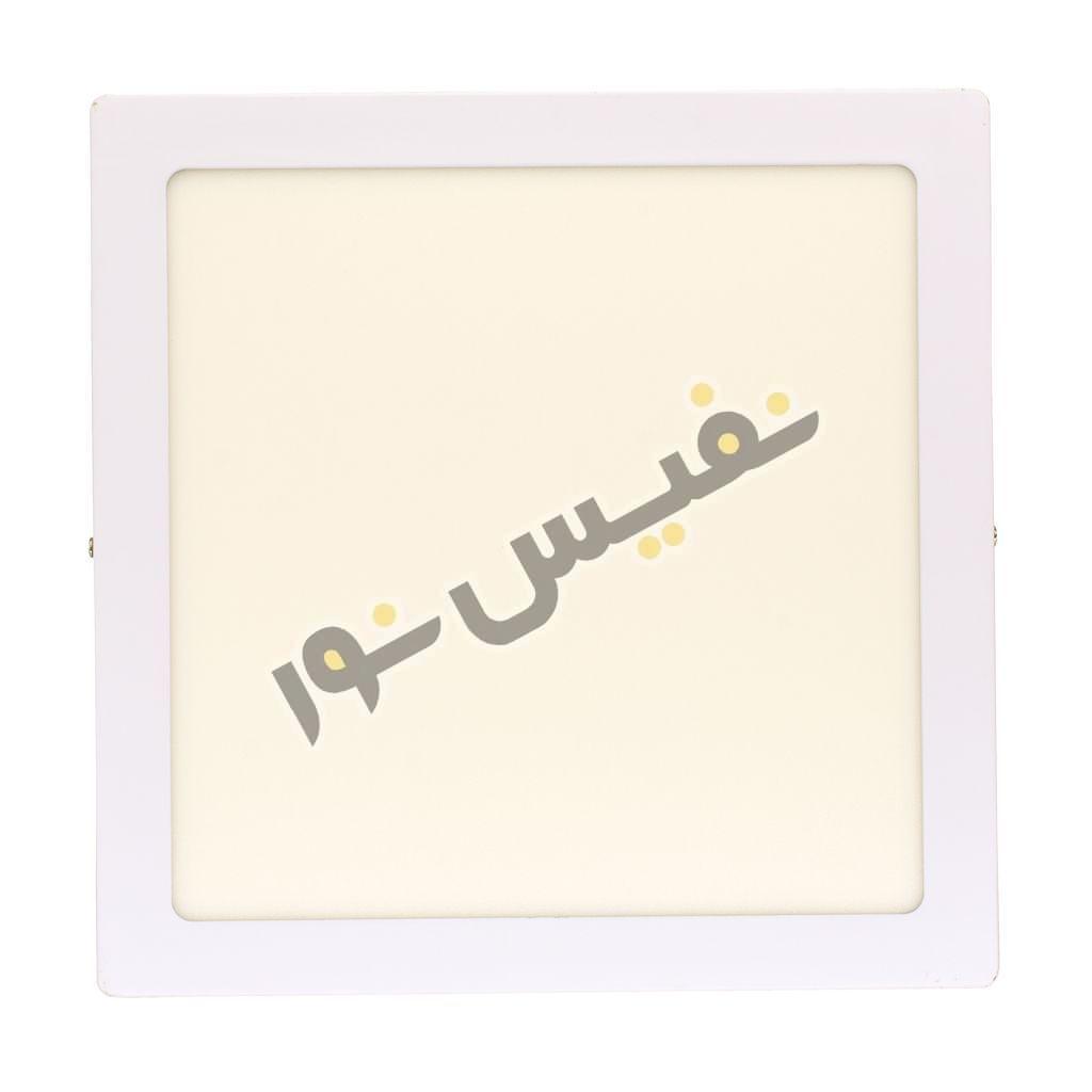 چراغ سقفی روکار مربع 24 وات پارس شهاب