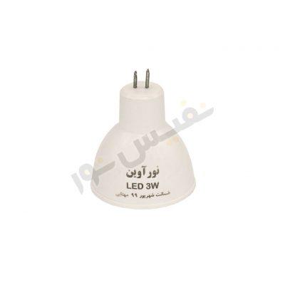لامپ ال ای دی 3 وات نورآوین