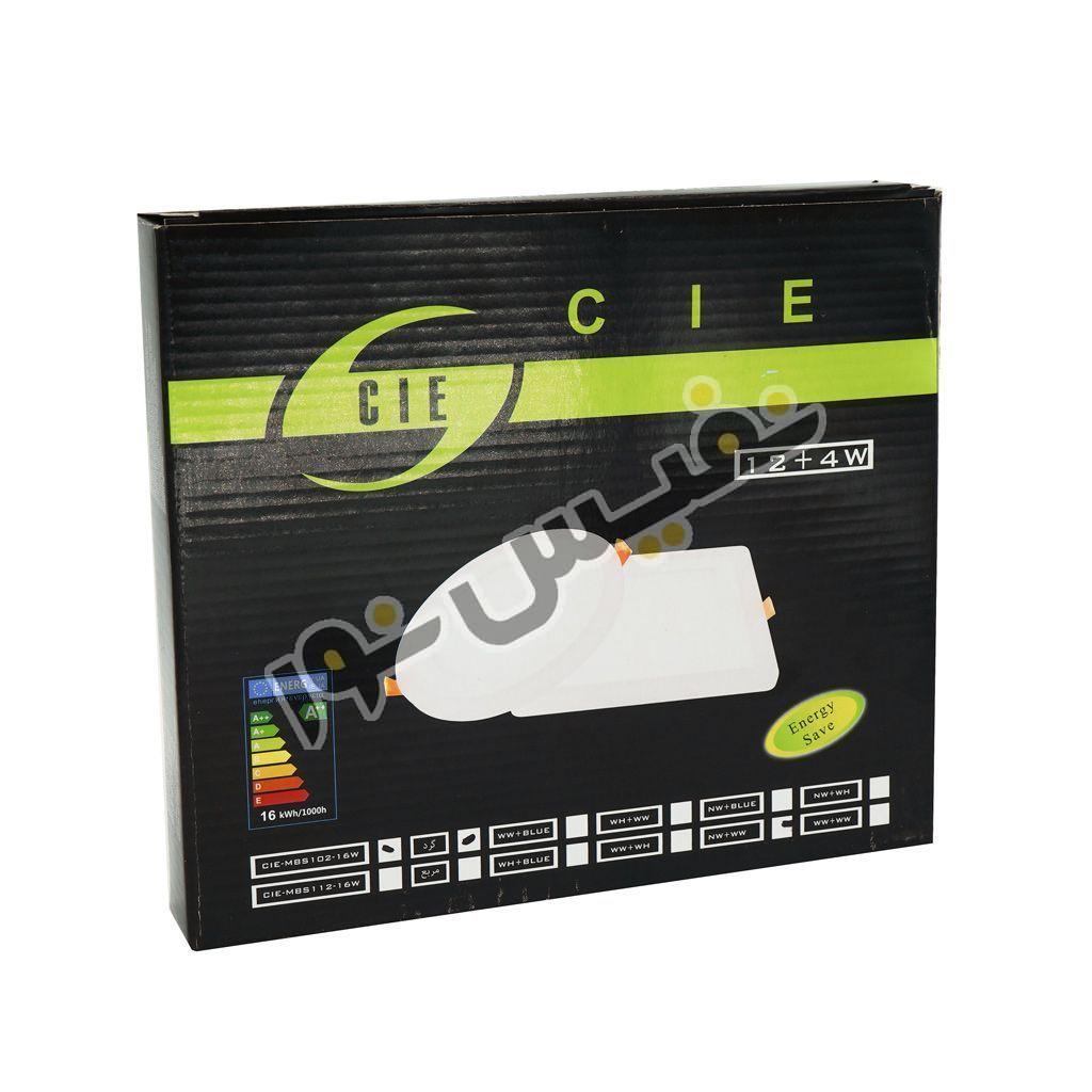 چراغ ال ای دی سقفی 4+12 وات دور شیشه ای CIE