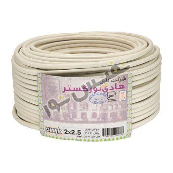 کابل افشان ۲ در ۲/۵ سفید هادی نور گستر ( ۱۰۰متر )