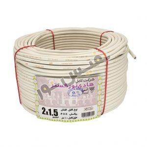 کابل افشان ۲ در ۱/۵ سفید هادی نور گستر ( ۱۰۰متر )