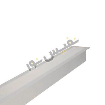 چراغ خطی LED توکار 36 وات عرض 5 سانتیمتر نفیس نور