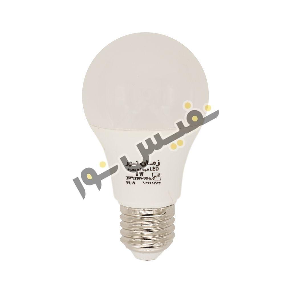 لامپ ال ای دی 9 وات زمان نور