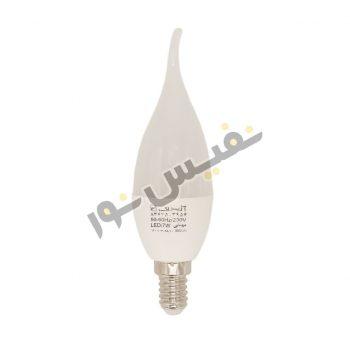 لامپ ال ای دی 7 وات اشکی مات آژیراک
