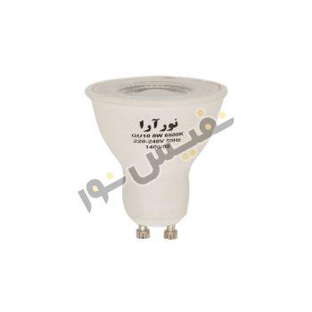 لامپ هالوژن ال ای دی 8 وات نورآرا