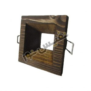 قاب هالوژن چوبی هرمی تیپ I کد 1211