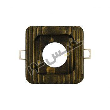 قاب هالوژن چوبی تخت مربع حاشیه دار مدل 1216