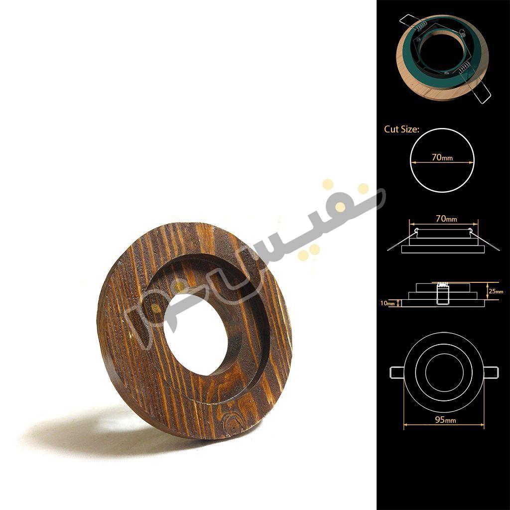 خرید و قیمت قاب هالوژن چوبی دکوراتیو لوکس لاکچری نور ایلیا تخت دایره حاشیه دار 1228