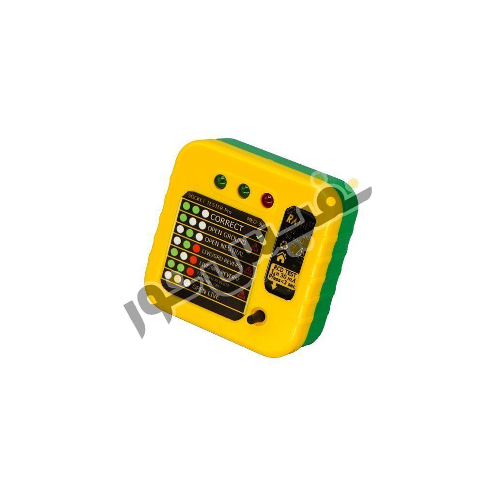 تستر پریز برق یا سوکت و ارت و محافظ جان (RCD) برند راحت