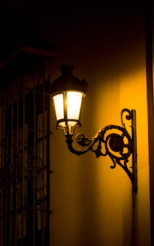 چراغ های پارکی و حیاطی نفیس نور