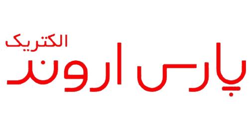 پارس اروند